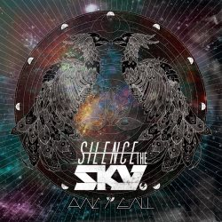"""Ancient"" - Silence The Sky product image"